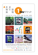 img_ticket_03