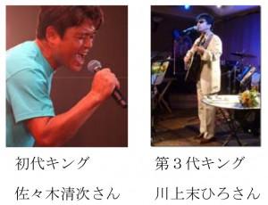 king_p