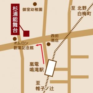 150316keihuku_narutakinou_Spring_A4