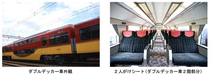 2015-08-24_rakuraku-5